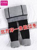 童褲 女童打底褲新款冬季黑色保暖中大童外穿兒童裝棉加絨加厚褲子