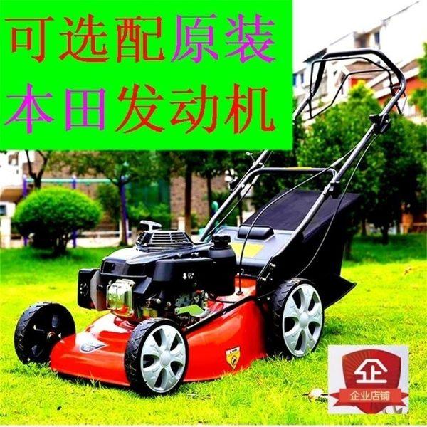 割草機本田動力草坪機手推式割草機自走除草剪草機汽油打草機 免運 DF 二度