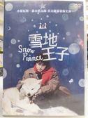 挖寶二手片-G15-058-正版DVD*日片【雪地王子】-森本慎太郎