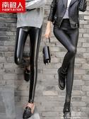 皮褲女士秋冬季打底外穿黑色2019新款高腰加絨加厚亞光緊身『小淇嚴選』