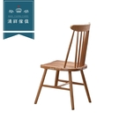 【新竹清祥傢俱】NRC-39RC02-北美白橡木實木休閒椅 客廳 餐廳 書房 民宿 租屋