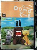 挖寶二手片-Y30-050-正版DVD-動畫【多摩君DOMO】-日語發音