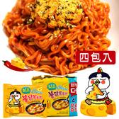 韓國 SAMYANG 三養 火辣雞肉風味鐵板炒麵/乾燒拉麵 140g 起司味/泡麵 4包/袋裝【AN SHOP】