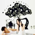 夜光壁貼 樹下的情侶 螢光貼 壁貼樹《YV6350》快樂生活網