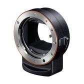24期零利率 SONY LA-EA3 鏡頭轉接環 公司貨