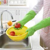 家務手套 廚房清潔家務手套加絨保暖洗碗洗衣服橡膠耐用防水防割破加厚乳膠 潔思米