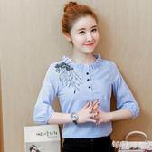 中大尺碼 條紋襯衫女新款韓版時尚刺繡雪紡衫七分袖襯衫 zq373【每日三C】