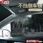 汽車防曬 汽車遮陽簾車窗防曬板遮光隔熱布窗簾神器前擋風玻璃傘式車內車用YTL