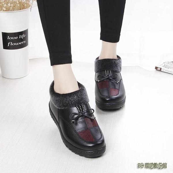 冬季老北京布鞋女媽媽棉鞋中老年人平跟加絨軟底防滑保暖奶奶皮鞋wl10428[3C環球數位館]