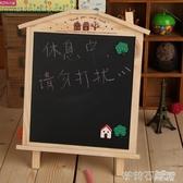 木屋支架式留言板磁性小房子造型黑板可掛兩用創意禮品文具  茱莉亞