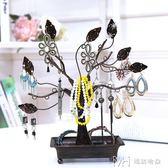 金屬創意招財樹首飾架珠寶飾品戒指耳環耳釘收納架飾品擺件展示架        瑪奇哈朵
