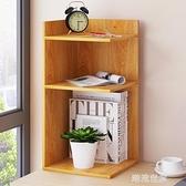 億家達書架簡易桌上架子置物架簡約現代格架臥室收納架簡易儲物架MBS『潮流世家』