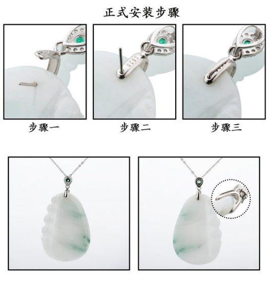 Silver shop 純銀 任選 扣頭 墜頭 單個 [ spp 053 ]