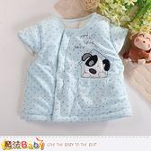 嬰幼兒背心外套 加厚鋪棉絨毛極暖外套  魔法Baby