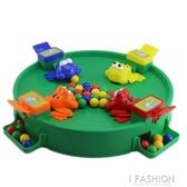 抖音青蛙吃豆子兒童益智類游戲禮物親子互動7-10玩具男孩4-6歲3-5-ifashion