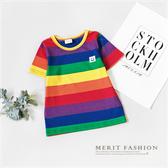 方塊笑臉彩虹條紋上衣 短袖 T恤 短T 夏天 繽紛 彩色 彩虹 條紋 上衣 男童 女童 哎北比童裝