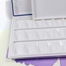 保濕水彩顏料盒調色板