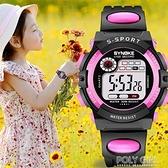 兒童錶 兒童手錶男女小學生電子錶男多功能防水夜光鬧鐘男童女童考試專用  夏季新品