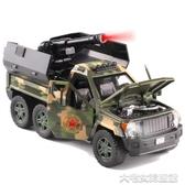 玩具車 金屬仿真合金車裝甲車防爆車模型導彈火箭炮軍事汽車模型玩具 大宅女韓國館