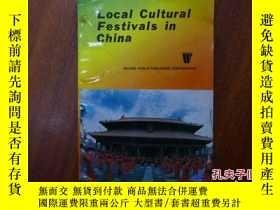 二手書博民逛書店Local罕見Cultural Festivals in Chi