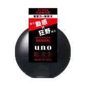 UNO設計師髮醬(狂放韌性款)【康是美】