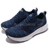 Skechers 慢跑鞋 Go Run Ride 7 藍 白 透氣針織鞋面 穩定型避震緩衝 男鞋 運動鞋【PUMP306】 55200NVY