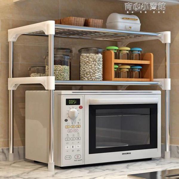 廚房置物架碳鋼微波爐架落地多層浴室衛生間收納整理儲物架YYJ 育心小賣館