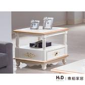 伊麗莎白小茶几(20HY2/A249-02)/H&D東稻家居