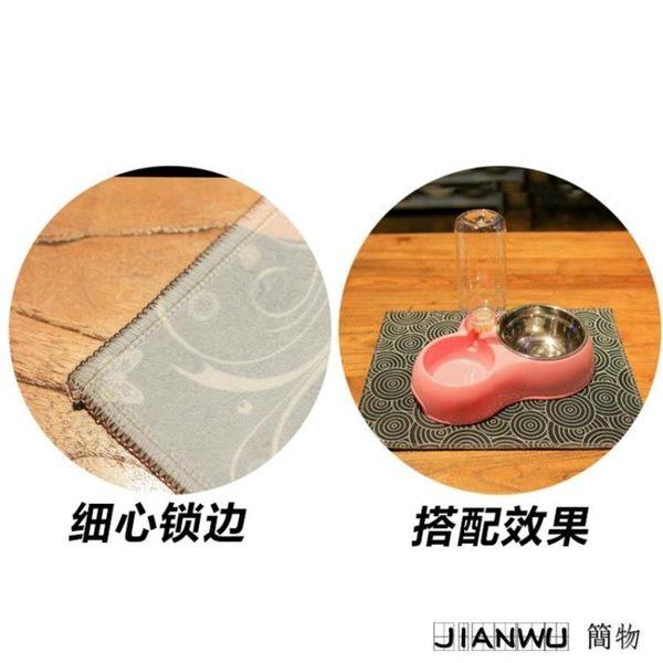 防餐具墊子寵物蹭腳墊易清洗防潮貓砂墊