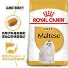 *KING WANG*法國皇家 MTA瑪爾濟斯成犬專用飼料(原PRM24)-1.5kg