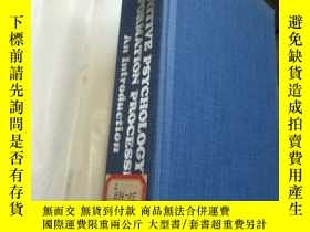 二手書博民逛書店cognitive罕見psychology vnd inform