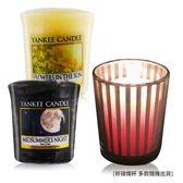 YANKEE CANDLE 香氛蠟燭-仲夏之夜+陽光下綻放的花朵(49g)X2+祈禱燭杯