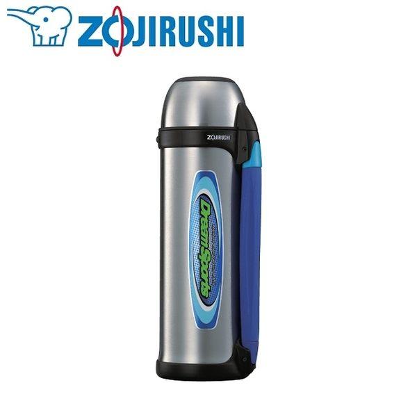 【象印】攜帶型不鏽鋼真空保溫瓶1.2L SJ-SD12