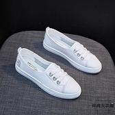 淺口小白女鞋夏季薄款一腳蹬懶人板鞋平底百搭休閒鞋【時尚大衣櫥】
