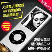 mp3mp4播放機有屏迷你音樂學生MP3運動跑步隨身聽有屏mp4錄音筆「七色堇」