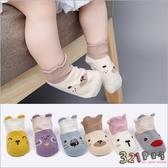 童襪短襪 卡通防滑地板襪 兒童船襪-321寶貝屋