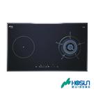 送原廠基本安裝 豪山 調理爐 雙口檯面式雙用微晶調理爐(220V) IG-2390
