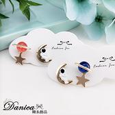 耳環 韓國超萌宇宙太空人星星月亮不對稱耳環 夾式耳環 s93375 批發價 Danica 韓系飾品