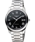 【滿額禮電影票】LONGINES 浪琴 Master 巨擘系列羅馬機械腕錶/手錶-黑 L27934516