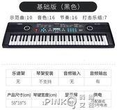 八度寶貝兒童小鋼琴幼師初學者電子琴多功能玩具61鍵入門3-12歲