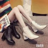 馬丁靴女英倫風新款百搭粗跟短靴秋冬季粗跟中跟大碼瘦瘦靴 LR16078【原創風館】