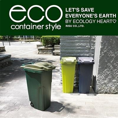 【南紡購物中心】日本 eco container style 機能型戶外拉桿式垃圾桶 70L - 共三色