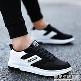 春季帆布鞋透氣韓版潮流板鞋男士百搭跑步運動休閒鞋網面潮男鞋子