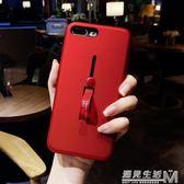 防摔iPhone7手機殼自帶支架蘋果6s硅膠套8p女款7plus紅色全包殼潮 遇見生活