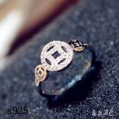 925純銀招財銅錢純銀鋯石戒指微鑲指環開口tz7450【每日三C】