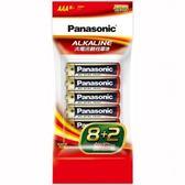 Panasonic 大電流紅鹼電池4號8+2入