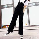 寬鬆韓版牛仔吊帶褲女九分小個子2020夏季新款顯瘦闊腿減齡吊帶褲【小艾新品】