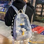 書包女日韓版學生背包後背包簡約森系雙肩包
