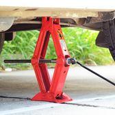 汽車千斤頂手搖式小轎車用小車換胎專用工具