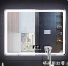 智慧鏡子觸摸屏led浴室鏡壁掛衛浴衛生間洗手間防霧帶燈藍芽化妝「時尚彩紅屋」